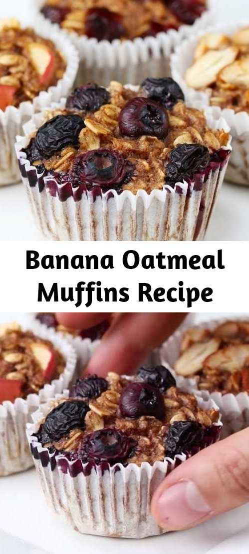 Banana Oatmeal Muffins Recipe - This is a great recipe. The muffins have a really good texture - not too heavy, not too crumbly. A healthy and delicious morning treat!